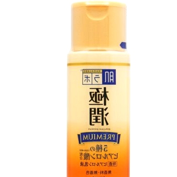 5 Best Japanese Skincare Products